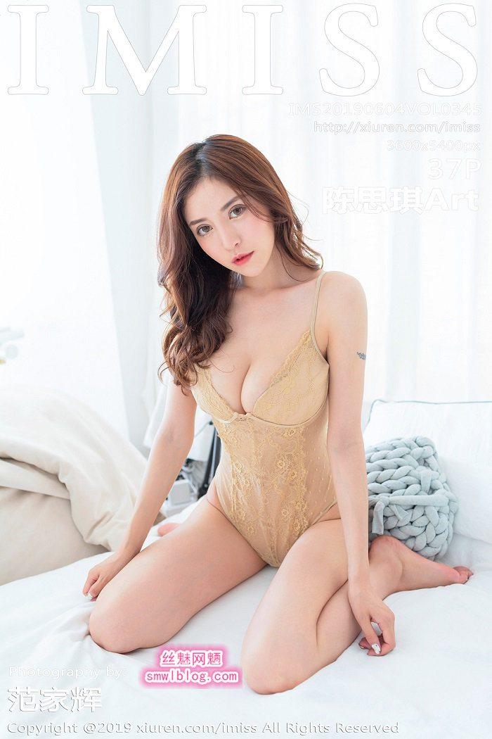 [IMISS爱蜜社]2019.06.04 VOL.345 陈思琪Art[37+1P/76.9M]